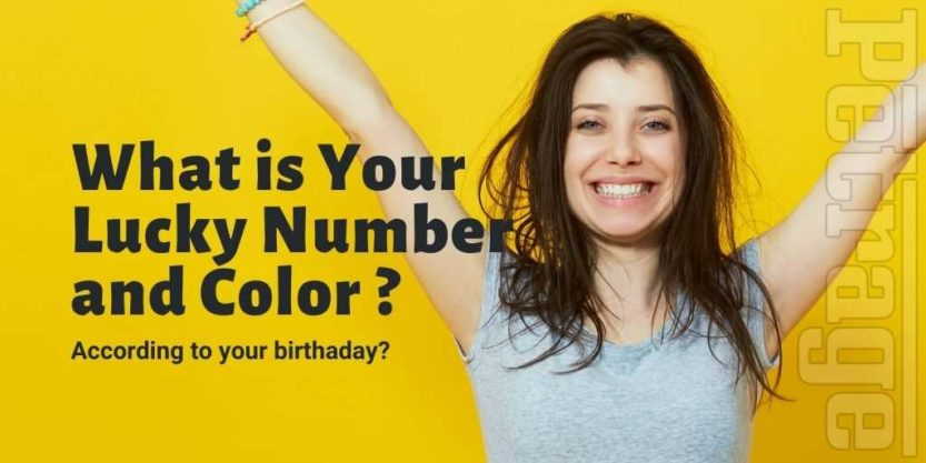 What is Your Lucky Number and Color quiz petrage